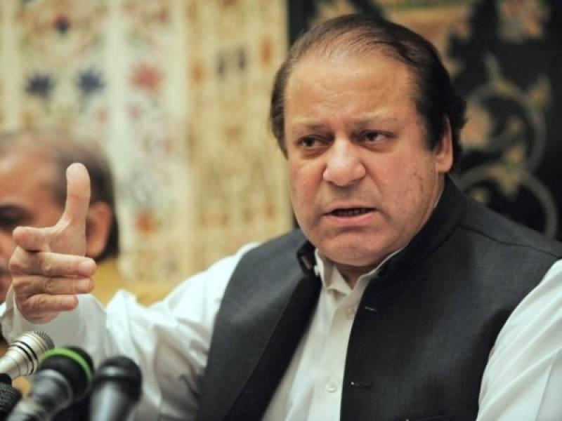 PM Nawaz performs ground-breaking of 102 MW Gulpur power plant in Azad Kashmir