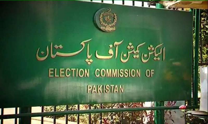 ECP begins investigation of vote transfer