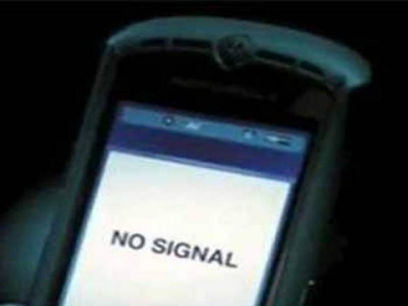 Mobile phone service to remain suspended on Muharram 9,10