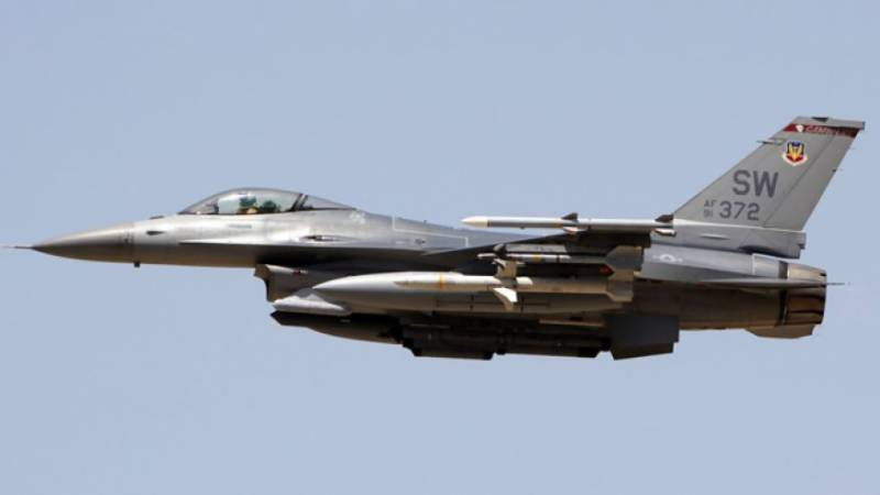 United States to provide 8 new F-16 planes to Pakistan