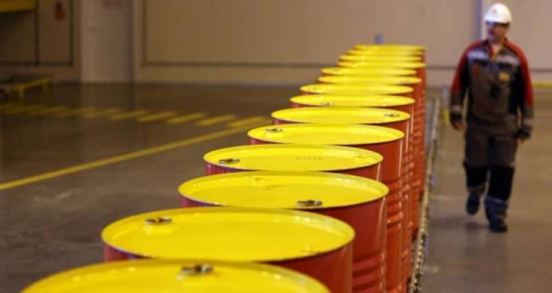 Oil prices retreat in Asia