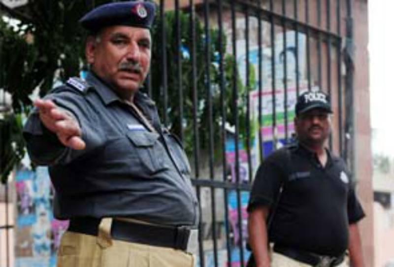 VIDEO: Pakistani cop caught abusing, beating female suspect