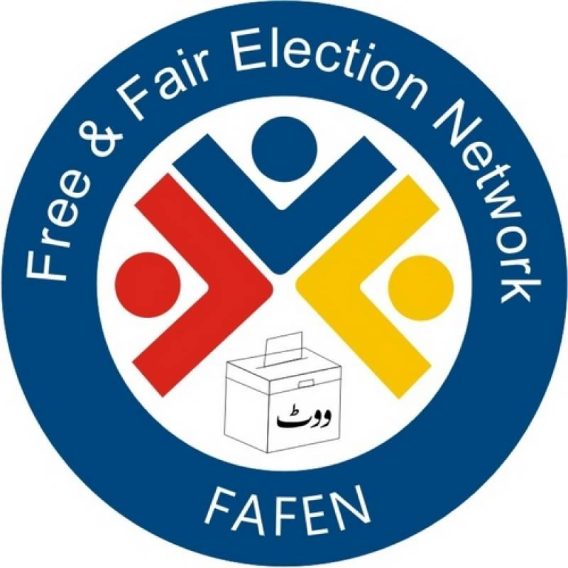 Fafen exposes ECP over LB polls