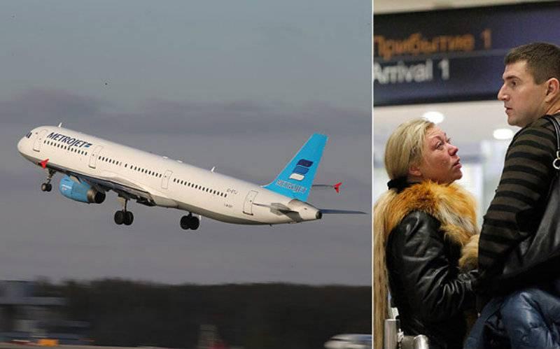 Russian plane crash - IS terrorism or human error?