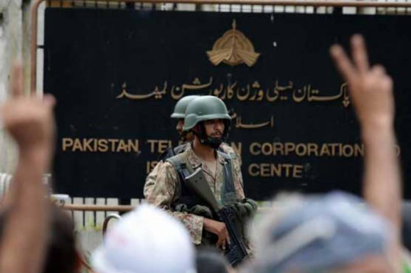 ATC issues arrest warrants of 17 involved in PTV, Parliament attack