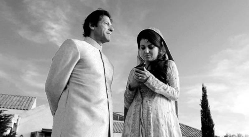Reham Khan issues statement after divorce