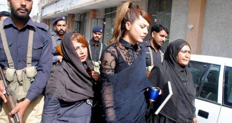Currency Smuggling case: Ayyan Ali's acquittal plea dismissed