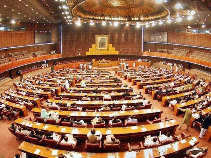 Election for NA speaker on Monday