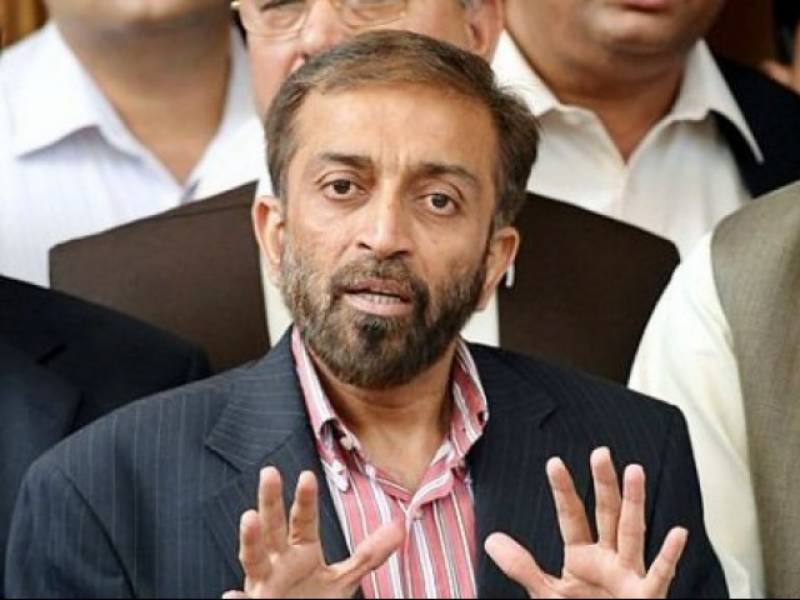 MQM announces to vote for PML-N candidate to office of NA Speaker