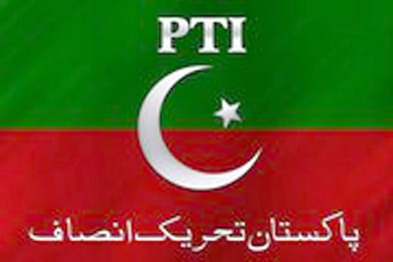 PTI terms PM Nawaz's package for Lodhran 'pre-poll' rigging in NA-154