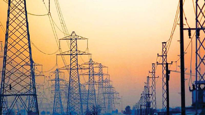 ROSHNI to facilitate Islamabad electricity consumers