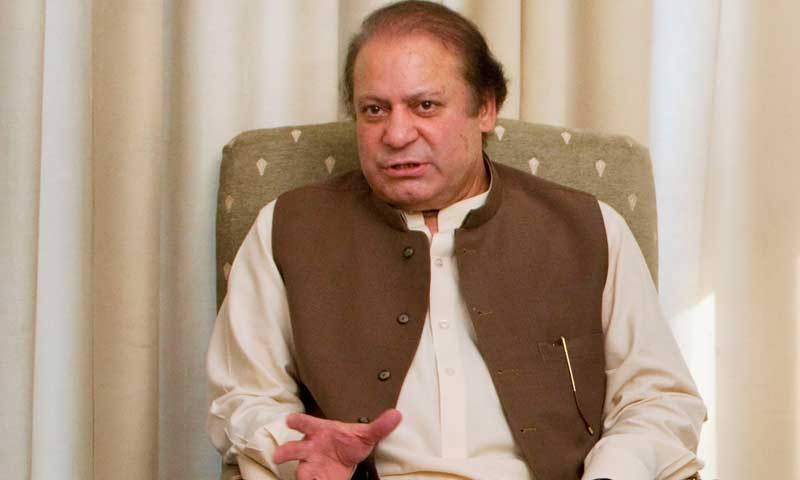 PM Nawaz Sharif forms committee for FATA reforms