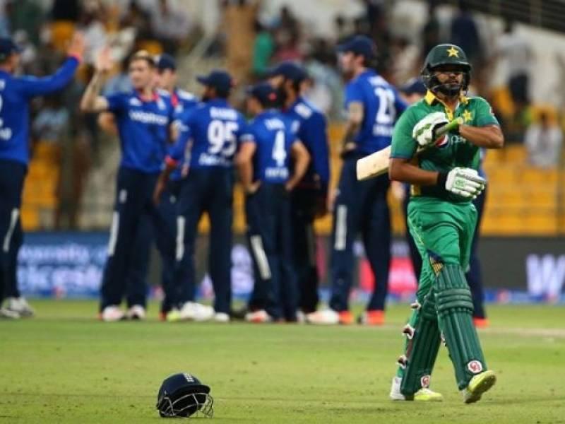 Pakistan lost second ODI against England