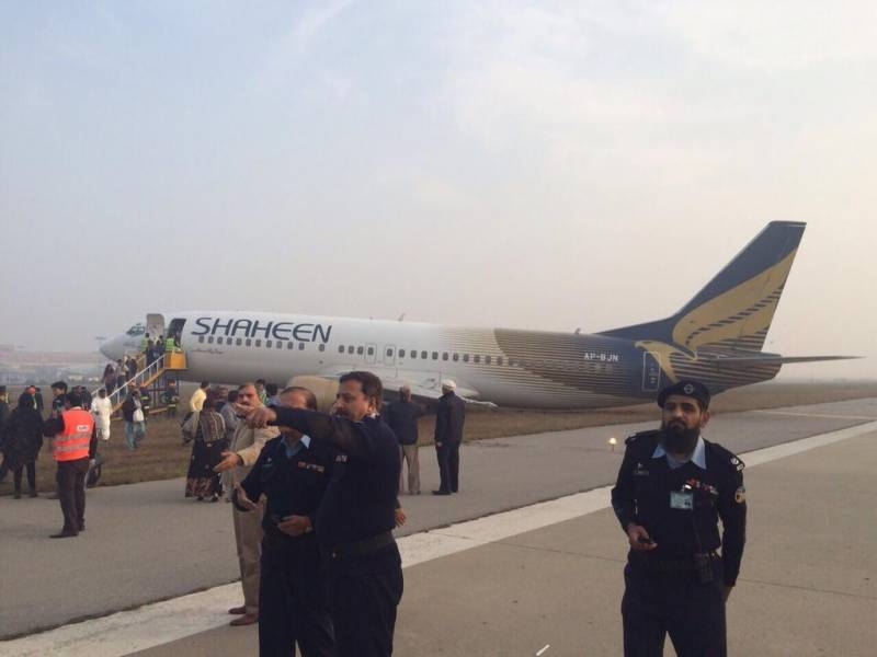 Pilot was drunk during ShaheenAir crash landing in Lahore