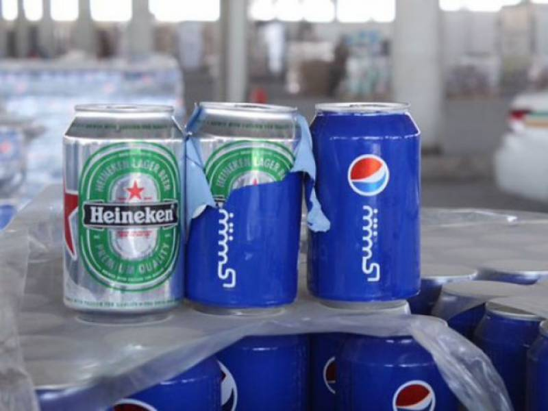 VIDEO: Saudi Arabia seizes 48,000 cans of beer disguised as Pepsi