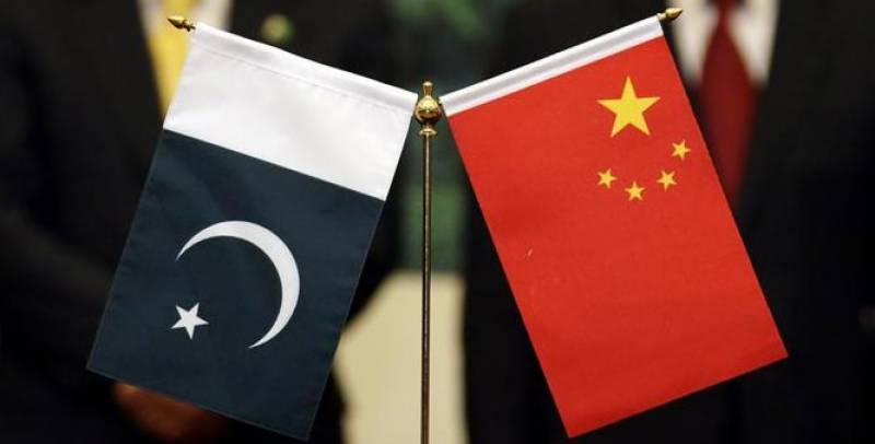 Pakistan, China vow to strengthen economic partnership