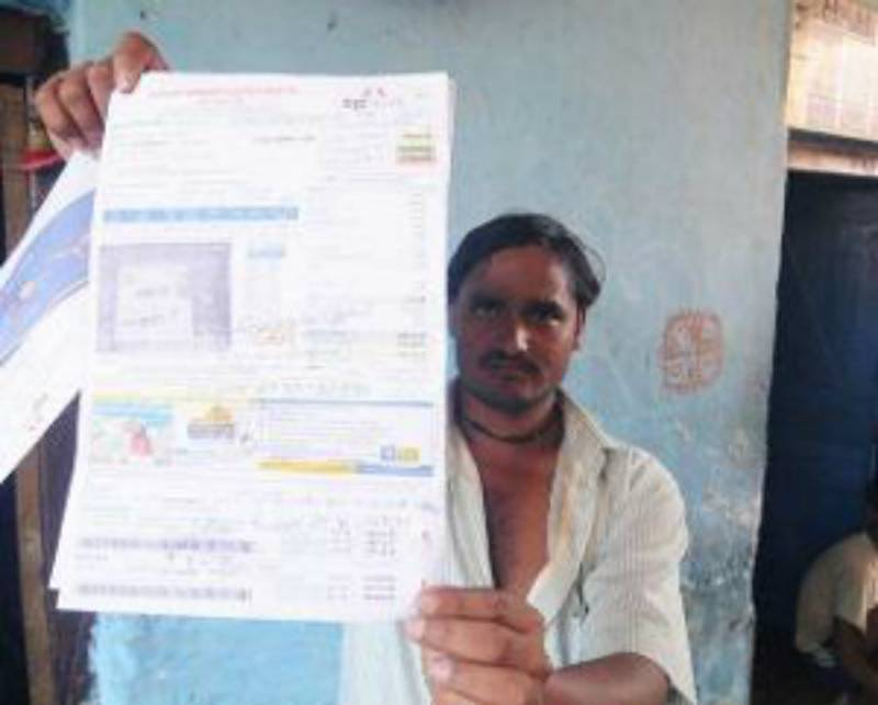 Jammu family gets Rs 39 crore electricity bill
