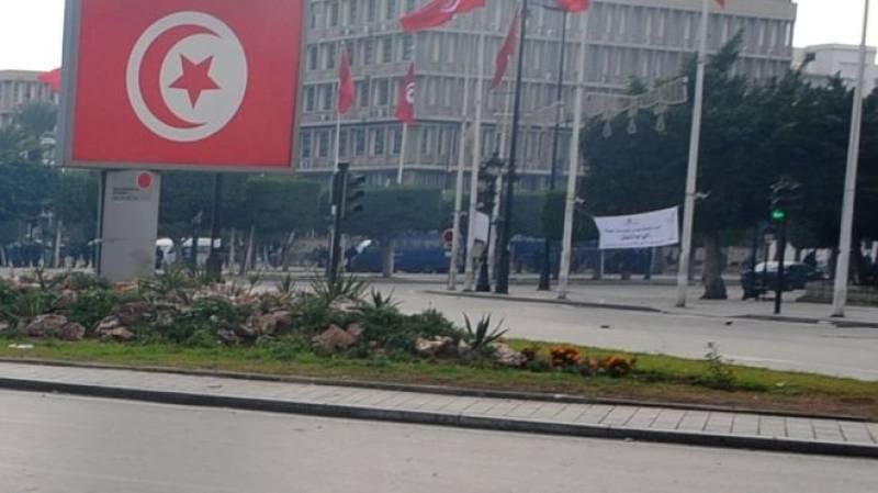 11 killed in Tunisia presidential guard blast
