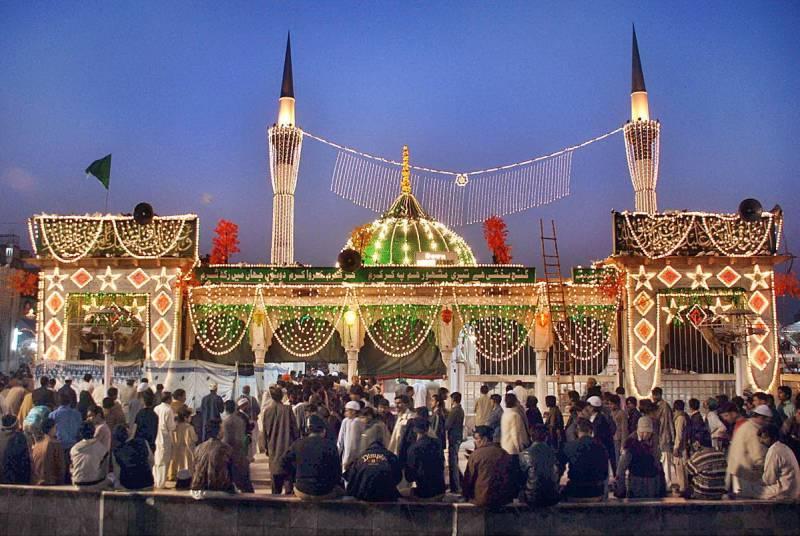 Data Ganj Bakhsh 972nd Urs starts from December 1