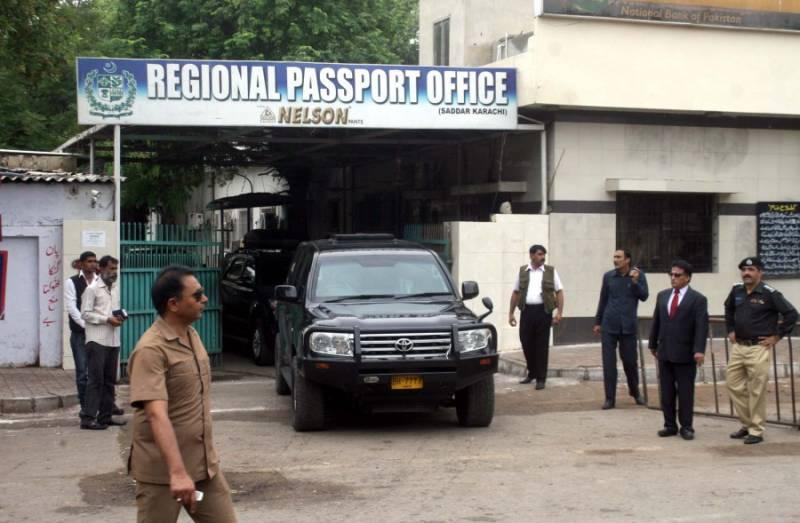 FIA arrests two passport office employees in Karachi