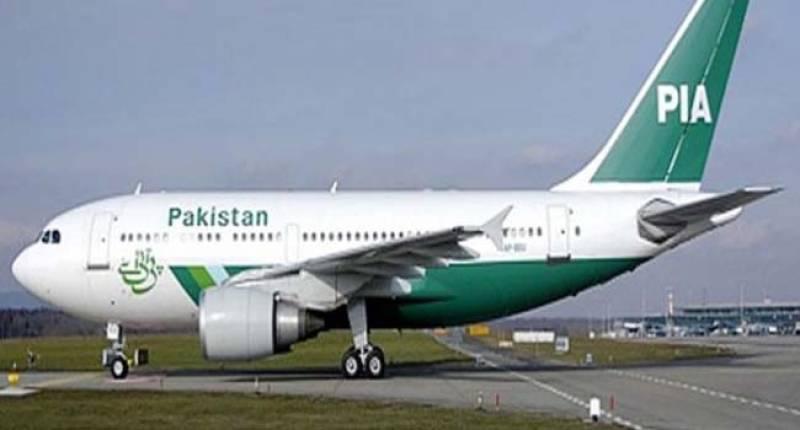 Flight operation to UAE going smoothly: PIA spokesman