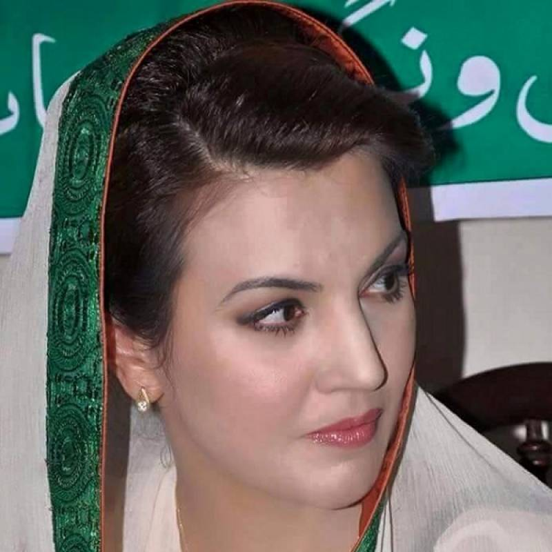 Reham confirms Imran divorced her via email, says 'It was not a correct way in Islam'
