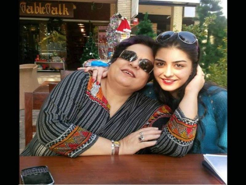 Shireen Mazari's daughter votes for PML-N in LB polls