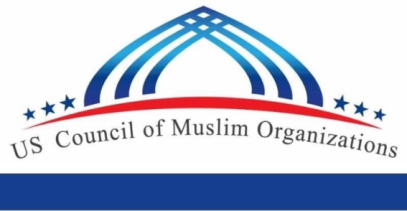 Muslim organization slams mass shooting in California