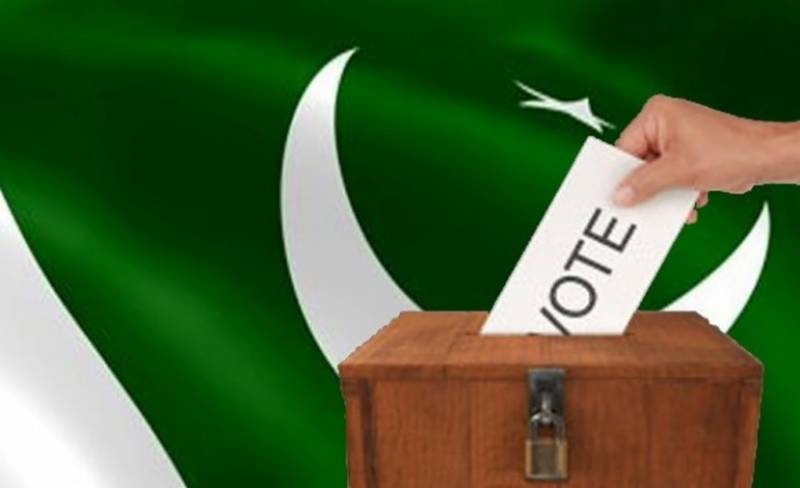 Father, son contesting LB Polls on PTI tickets lose seats