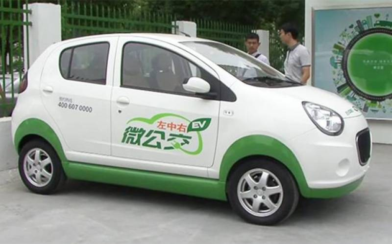 Sale 250,000 this year: China all set to become world's biggest electric car market
