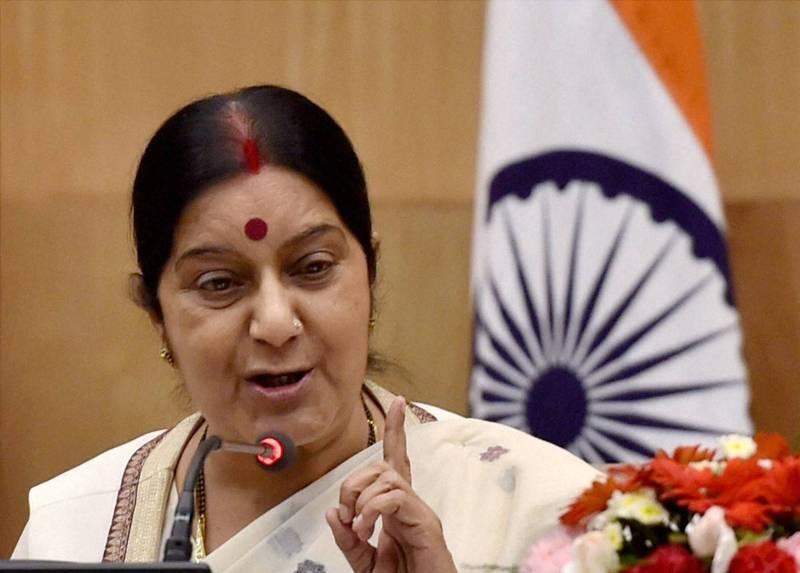 Indian External Affairs Minister Sushma Swaraj lands in Pakistan