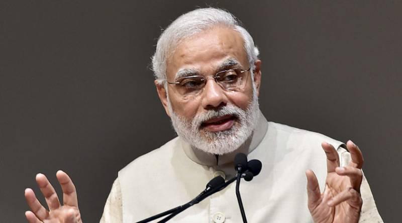 Indian PM Modi to visit Pakistan in 2016