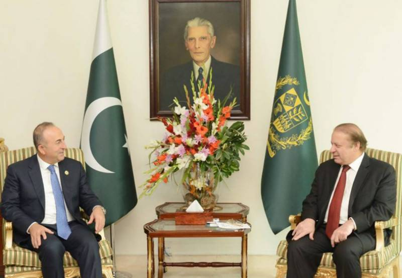 PM Nawaz meets Turkish FM Mevlut Cavusoglu on sidelines of Heart of Asia-Istanbul Process