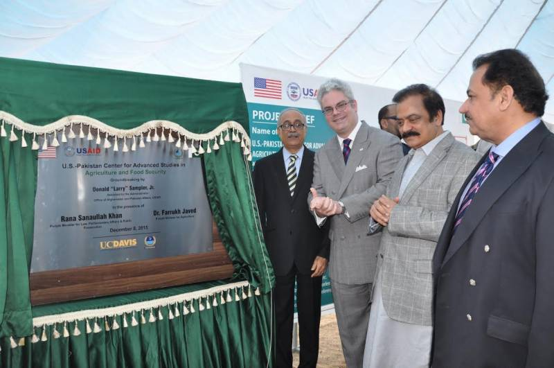 US opens center for agriculture and food security at Faisalabad university