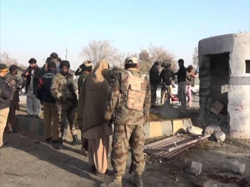 Four security men injured in Quetta blast
