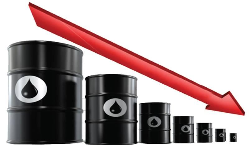 Oil price fall sinks Wall Street stocks