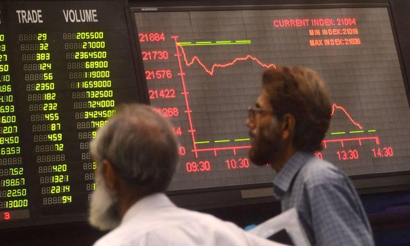Pakistan Stock Exchange will start operations from Dec 28