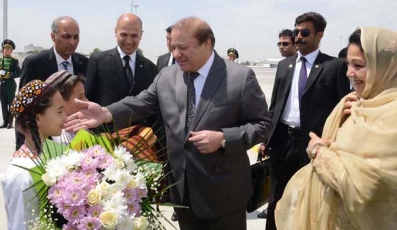 PM Nawaz arrives in Turkmenistan on two-day visit
