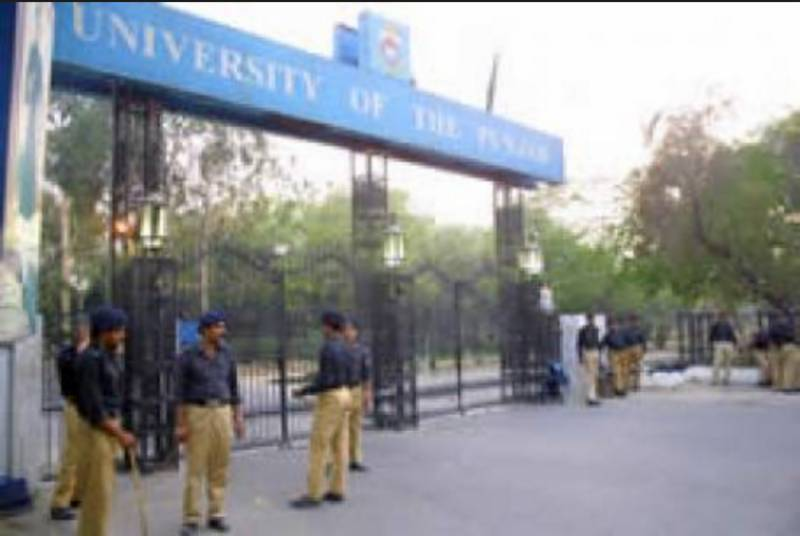 Two Punjab University professors arrested on 'terror charges'