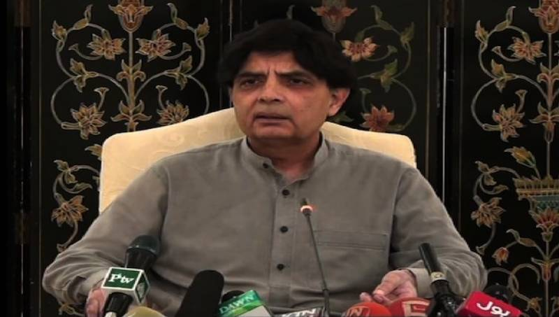 Nisar rules out presence of Blackwater in country