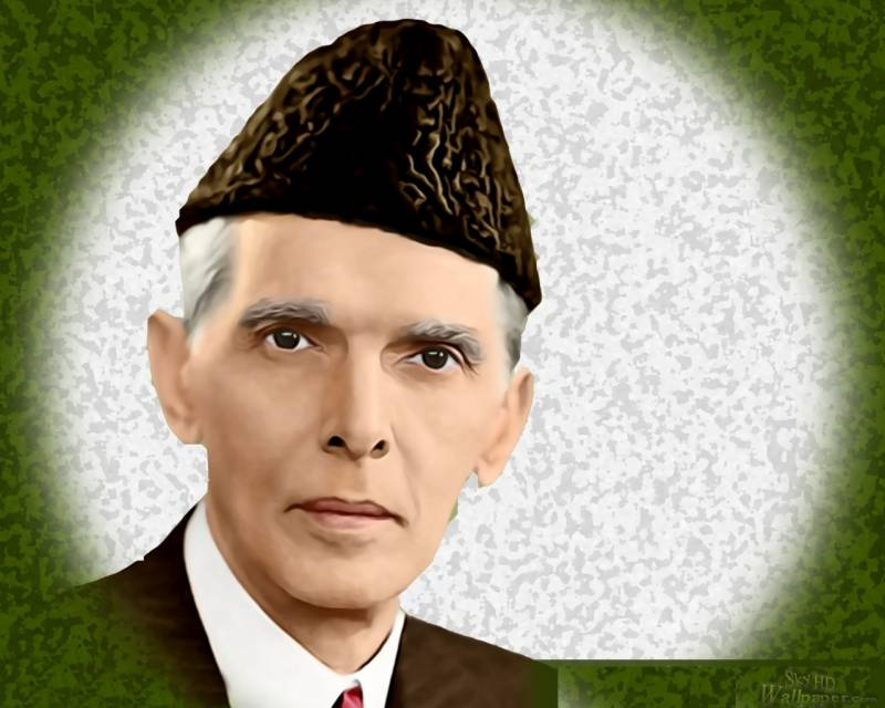 139th birth anniversary of Quaid-e-Azam Muhammad Ali Jinnah