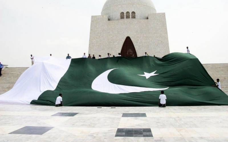 National flag to be placed on Jinnah's grave