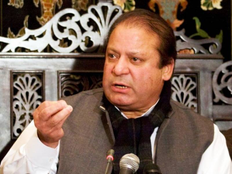 PM Nawaz for implementation on recommendations of national commission for human rights