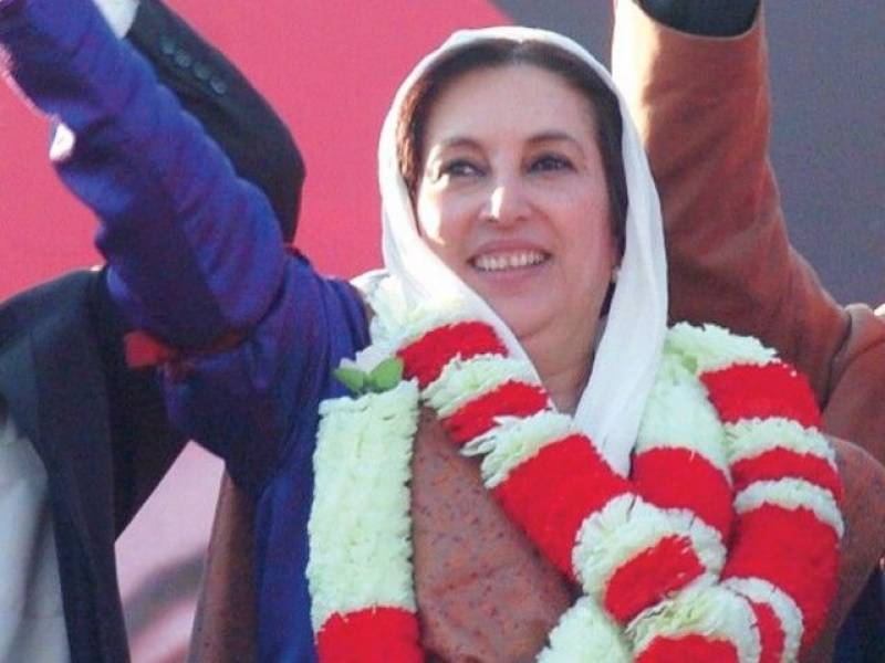 Bilawal challenges 'N-League's Action Plan' on BB's 8th death anniversary