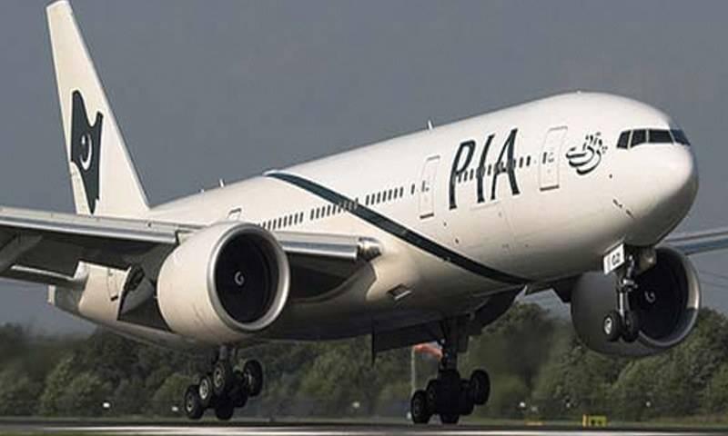 Delay in flight: Saudi aviation imposes fine of 10,000 rials on PIA