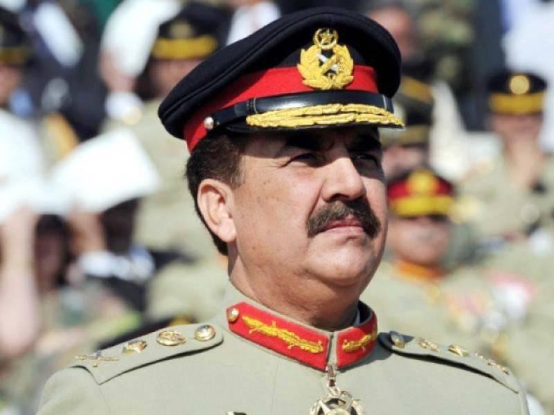 Gen Raheel Sharif in Kabul on day-long visit