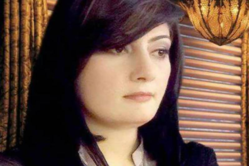 PML-N MPA, sister injured in road accident
