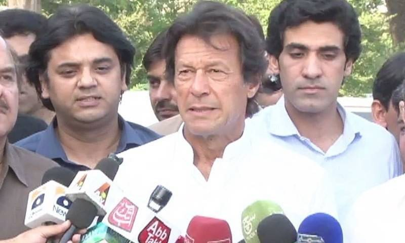 Tax amnesty scheme is an excuse for plunder: Imran Khan