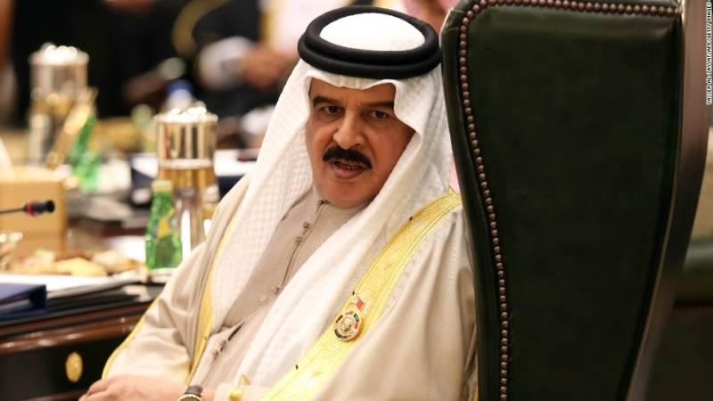 Bahrain, Sudan expel Iranian ambassadors