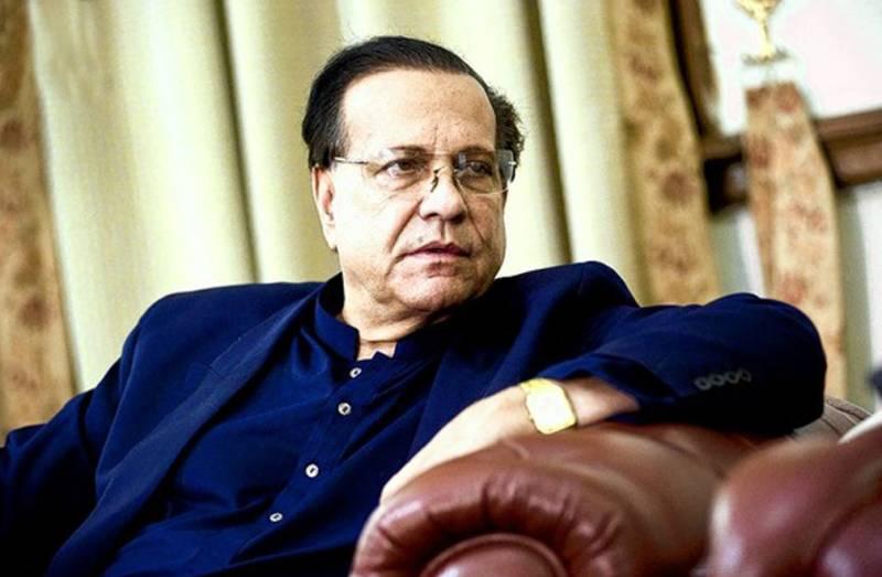 Fifth death anniversary of former Punjab Governor Salman Taseer today as 'his murderer still lives'